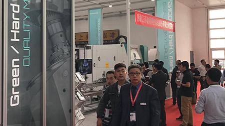 Profilator @CIMT Beijing 2017